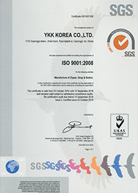 ISO 9001:2008(Quality management systems)