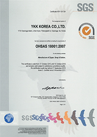 OHSAS 18001:2007(Occupational health and safety management systems)