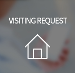 Visiting Request